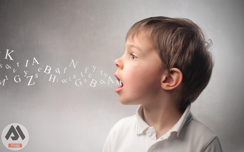 کودکانی که دیر به حرف می آیند