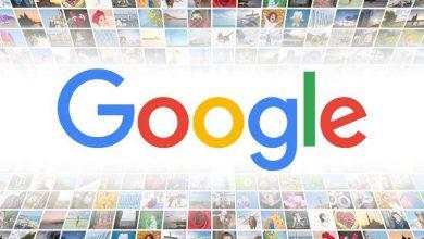 Photo of نگاهی به تاریخچه ی گوگل ؛ گوگل در 20 سال گذشته چه تغییراتی در نحوه ی فکر کردن ما ایجاد کرد؟