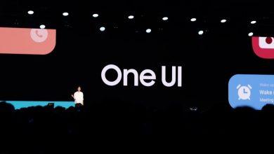 Photo of از One UI جدید سامسونگ چه می دانیم؟