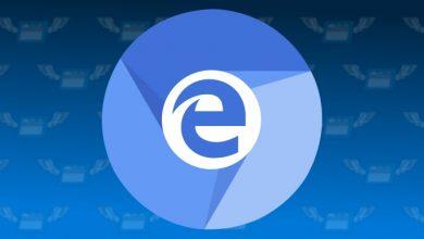 Photo of رسمی: استفاده مایکروسافت از موتور Chromium در مرورگر Edge
