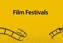 Photo of جشنواره های فیلم داخلی