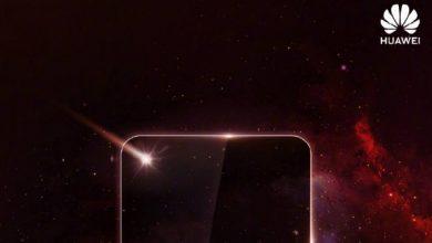 Photo of هرآنچه درباره Nova 4 هواوی می دانیم