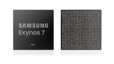 Photo of پردازنده جدید سامسونگ اگزینوس ۷۹۰۴ معرفی شد