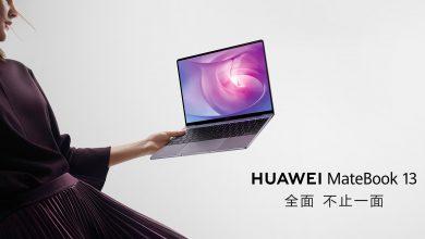 Photo of همه چیز درباره ی لپ تاپ جدید هواوی | Matebook 13
