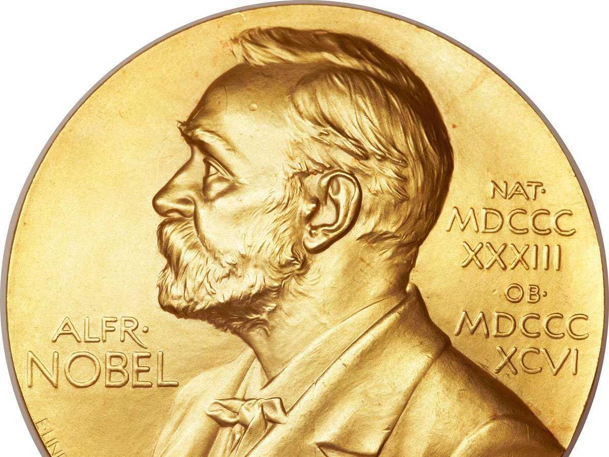 نشان صلح نوبل