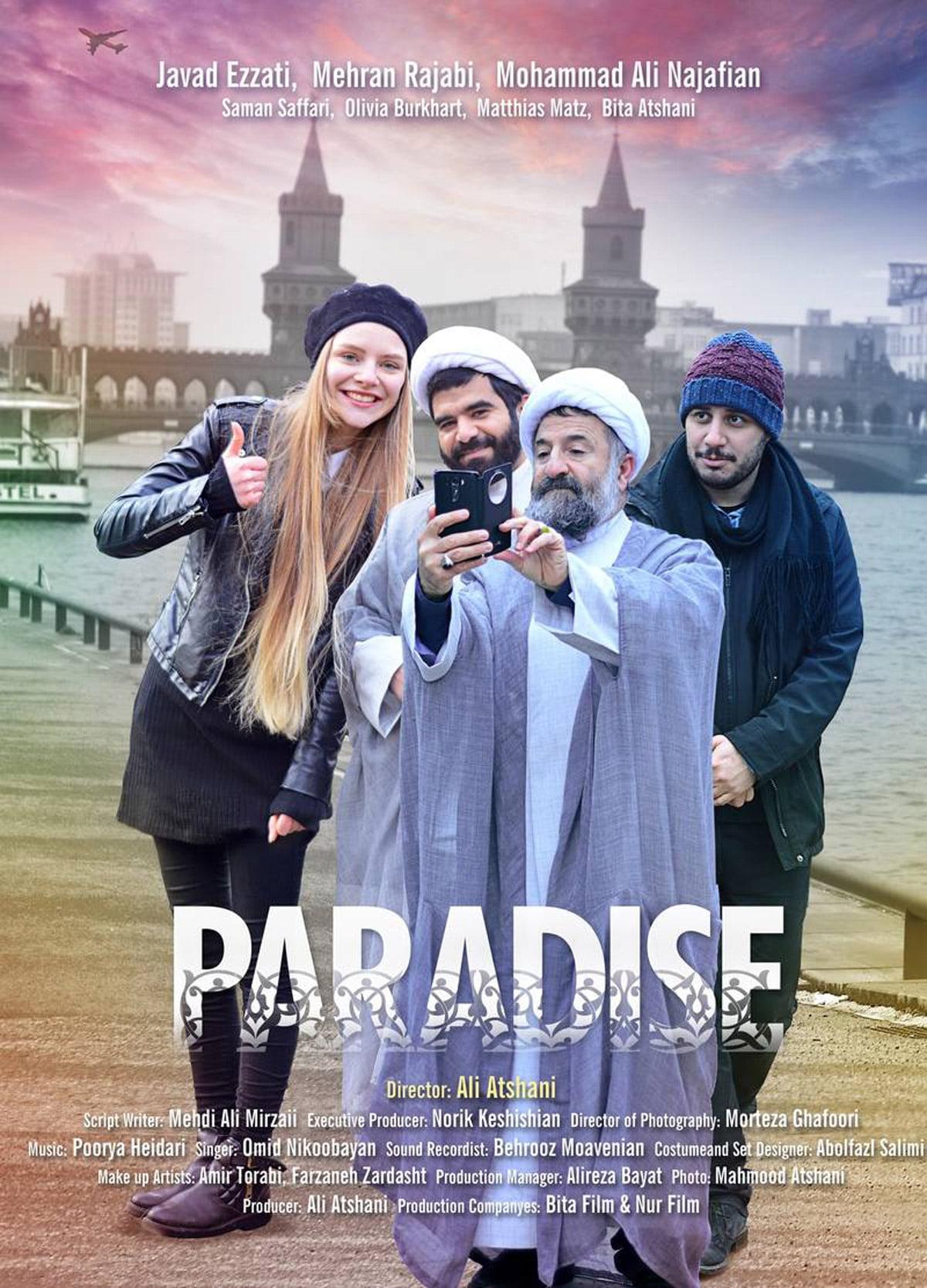 نقد فیلم پارادایس