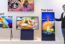Photo of سامسونگ از یک تلویزیون 43 اینچی عمودی رونمایی کرد