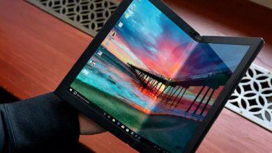 Photo of اولین لپ تاپ منعطف جهان توسط لنوو معرفی شد