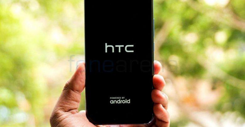 اندروید پای برای گوشی های HTC