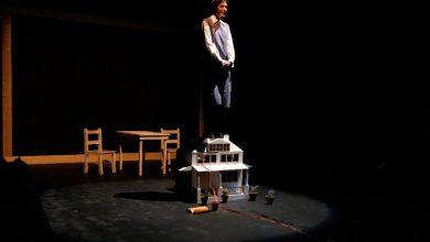Photo of درباره نمایش «شهر ما»