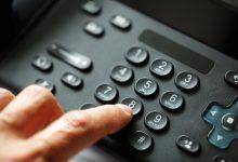 Photo of فون واژه چیست و چه کاربردی دارد؟