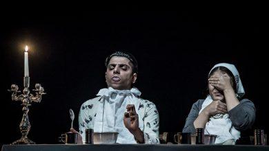 Photo of پرونده نمایش «مشق شب»