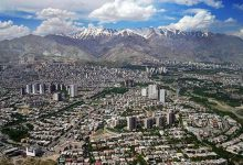 Photo of چهارمحال و بختیاری ؛ بام ایران (بخش اول)