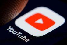 Photo of آشنایی با انواع اپلیکیشن های یوتیوب و کاربرد آن ها