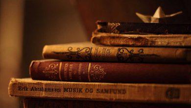 Photo of کتاب، دنیای سحرانگیز کلمات