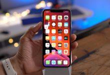 Photo of نسخه اولیه iOS 14 ویژگیهای جدید iPadهای بعدی را مشخص میکند