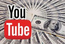 Photo of کسب درآمد از طریق یوتیوب تنها با چند گام ساده