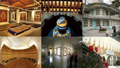 Photo of شش دنیای متفاوت در شش موزه جذاب تهران