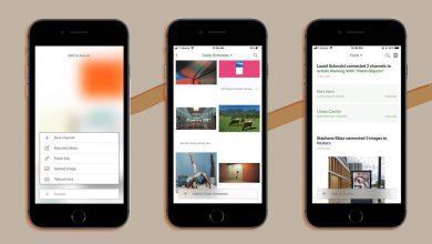 Photo of طراحی دیجیتال و بهترین اپلیکیشن های اندروید برای هنرمندان