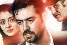 Photo of درباره فیلم «هزار تو»