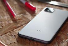 Photo of ویژگی جدید Google Pixel مشخص شد