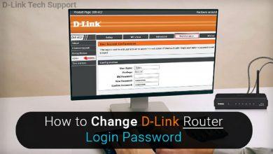 Photo of چگونه رمز عبور روتر D-link خود را تغییر دهیم