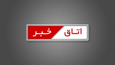 Photo of اتاق خبر: مهمترین خبرهای دوشنبه ۲۱ بهمن