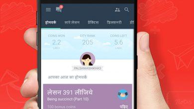 Photo of آموزش زبان با اپلیکیشن های برتر! بهترین اپلیکیشن های آموزش زبان برای اندروید
