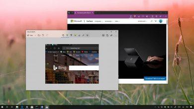 Photo of روش های گرفتن اسکرین شات در ویندوز 10