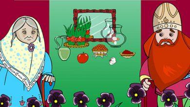 Photo of «شب یلدا» و قصههای مادر بزرگ