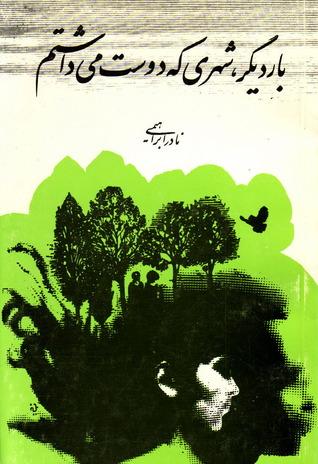 novel-aradmag-0014