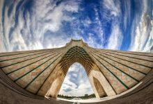 Photo of ورود به دنیای پنهان در قلب «برج آزادی»