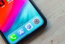 Photo of آپدیت iOS 14 برای تمام دستگاههای iOS 13 عرضه خواهد شد