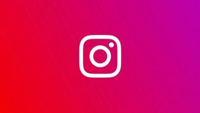 Photo of Instagram اکنون قابلیت تماس تصویری تا ۵۰ نفر پیدا کرده است