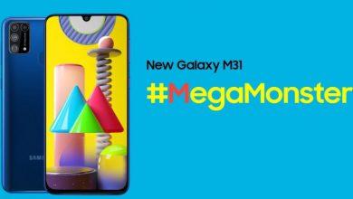 Photo of مشخصات Samsung Galaxy M31 رسما اعلام شد