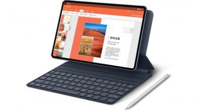 Photo of رونمایی هوآوی از تبلت MatePad Pro 5G