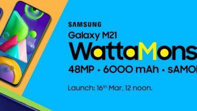 Photo of تاریخ عرضه دقیق Galaxy M21 رسما تایید شد