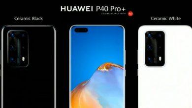 Photo of Huawei P40 Pro Plus به طور رسمی معرفی شد