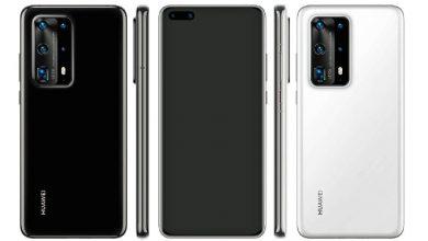 Photo of مشخصات Huawei P40 PE فاش شد