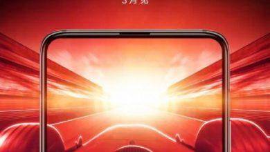 Photo of محدوده عرضه Redmi K30 Pro مشخص شد