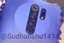 Photo of مشخصات اولیه سری Redmi 9 فاش شد