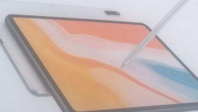 Photo of مشخصات تبلت Huawei MatePad منتشر شد