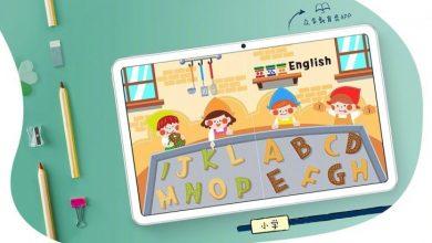 Photo of تبلت MatePad به طور رسمی توسط هوآوی معرفی شد