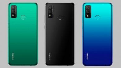 Photo of مشخصات Huawei P Smart 2020 اعلام شد