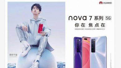 Photo of تاریخ عرضه سری Huawei nova 7 به طور رسمی تایید شد