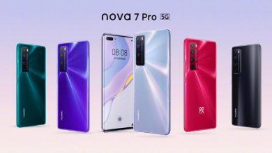 Photo of سری Huawei nova 7 به طور رسمی معرفی شد