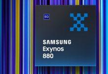 Photo of Exynos 880 چیپست میان رده ۵G جدید سامسونگ است
