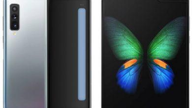 Photo of پتنت Galaxy Fold 2 نشان از ضد آب بودن آن دارد