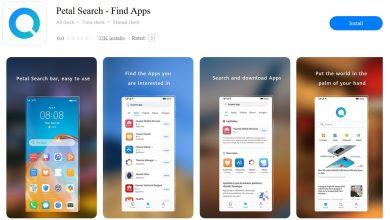 Photo of Petal Search اپ جدید هوآوی، جایگزین Google Search است