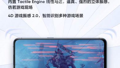 Photo of تست بنچمارک Realme X50 Pro Player منتشر شد